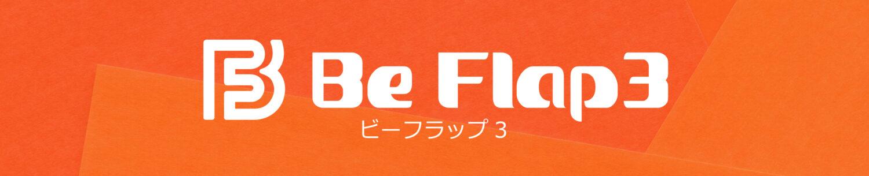 BeFlap3